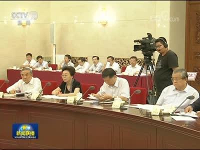 [视频]全国政协召开双周协商座谈会 俞正声主持