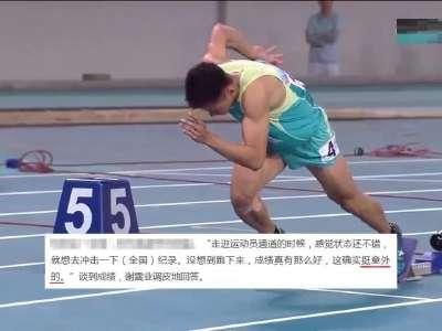 """[视频]""""中国最快的男人""""谢震业 没想过拿双冠王 是意外"""