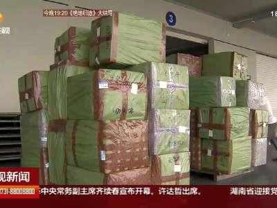 长沙机场货站二期启用:货物通关便捷高效