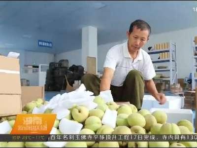 2017年09月17日湖南新闻联播