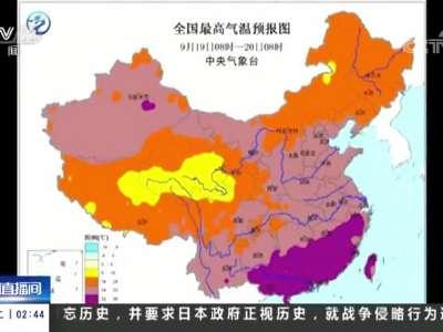 [视频]中央气象台:南方有较强降雨 渝黔鄂大到暴雨
