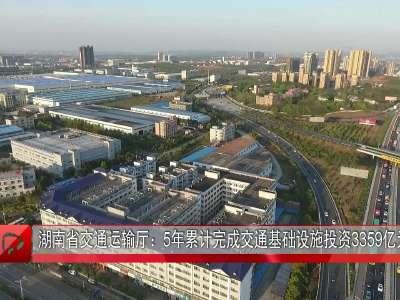 2020年湖南所有县城30分钟可上高速