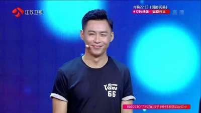王凯成功牵手心仪女生