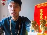 属龙人相亲众筹十一长假中秋节双节攻略 桃花运佛法房价众筹