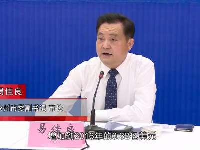 湖南新增9个国家级出口食品农产品质量安全示范区