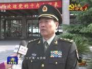 十九大时光:出席党的十九大解放军和武警部队代表陆续抵京
