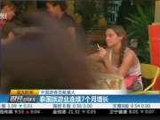 泰国旅游业连续7个月增长 中国游客贡献最大