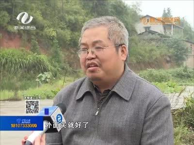 株洲:党员冯永成