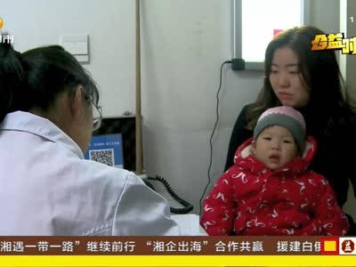 湖南五年共实施14万例白内障免费手术