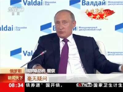 [视频]全球聚焦十九大 普京:十九大报告表明中国着眼未来