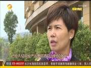 小数字 大变化:长沙县(三)——开设博士创新创业园 拉人才搞创新