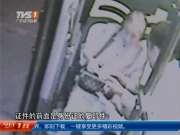 """系列专栏""""温度"""":广州——九旬阿婆迷失 热心司机相助"""