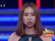 《非你莫属》20171029:激情澎湃求职者能否成功