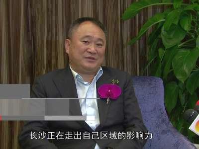 湖南首家服务式公寓——泊富名致服务公寓落户长沙