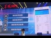 东风风行景逸X5智联版将上市售12.29万