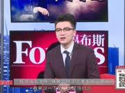 刘强东融资全靠她 投资女王徐新如何投资有道?
