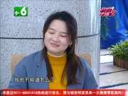 20171114《相亲才会赢》:凡事看细节