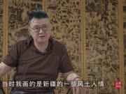 他的作品被选入奥林匹克宣言 深得各大博物馆青睐 艺视中国童振刚