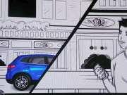智联网联科技-一汽奔腾X40智控版上市