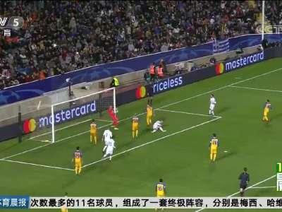 [视频]皇马火力全开 客场6-0大胜希腊人竞技
