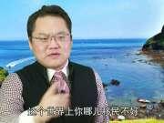 中国人去济州岛买房的3大陷阱,看完一身冷汗!赶快转给亲戚朋友