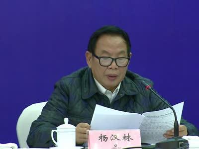 【全程回放】第四届中国百诗百联大赛新闻发布会