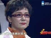 《走进大戏台》20171203:京剧《击鼓骂曹》选段