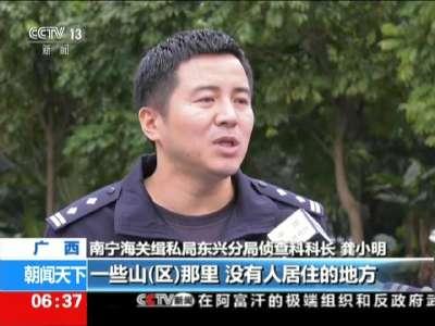 [视频]南宁海关查获165根走私象牙