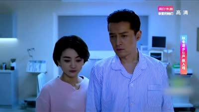 猎场57 郑秋冬假装心脏病发