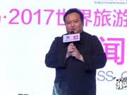 2017世界旅游形象小姐大赛即将绽放京城