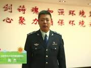 为北京环保榜样点赞——高杰