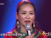 《歌从黄河来》20171223:年度总决赛12进6第二场