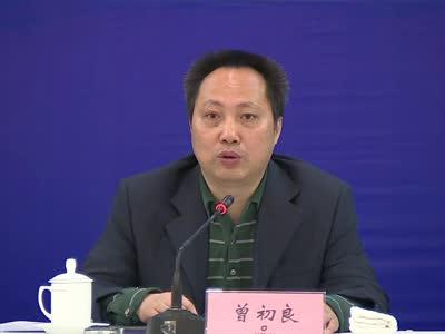 【全程回放】湖南省《环境保护税》新闻发布会