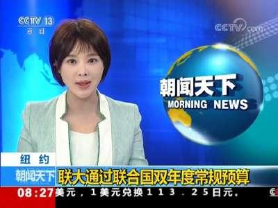 [视频]云南 大型无人机应急物流演示试飞成功