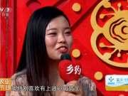 《乡约》20180106:乡约山西平顺县