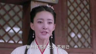 《封神》片花:王丽坤罗晋倾世虐恋