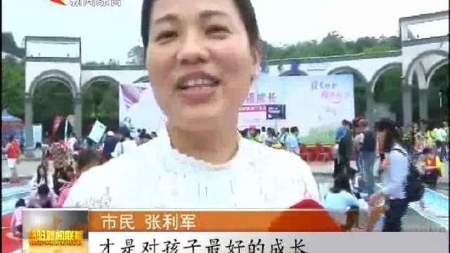 益阳首届千人风筝节亲子公益活动举行