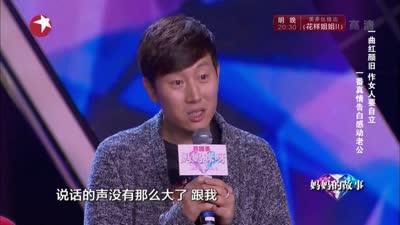 陈雅楠演唱红颜旧
