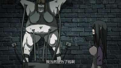 暴走恐怖故事第四季05