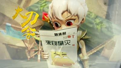 山口山战记 太阳井第三集预告片