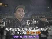 第一集看点:WINNER成员宋闵浩弟弟SMTM5海选入围(Show me the money第五季)