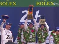 勒芒24小时耐力赛全场领奖台:保时捷拿下勒芒第18冠