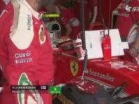 新装置?F1英国站排位赛Q3:莱科宁水瓶挂电脑