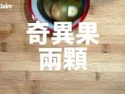 薰衣草蜂蜜莓果气泡水