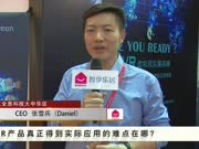 【智享乐居】专访:乐视网 智慧生活事业部总经理 刘彩俊