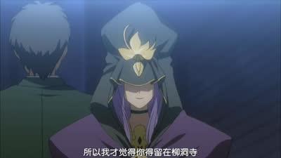 Fate/Stay Night 命运之夜17