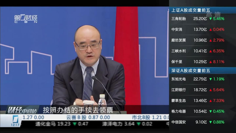 """上海:发票申领""""全市通办""""下月试点"""