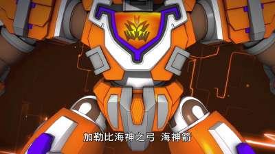 斗龙战士4 双龙核27