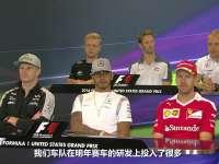 F1周四发布会小汉:即使没有总冠军 也坦然接受