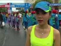 宜昌美女跑友跑出个人最佳成绩 笑言跑过三次马拉松都在下雨